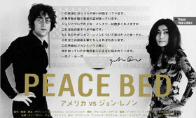 Peace_bed_top_2