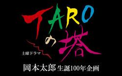 Taro_logo1_2