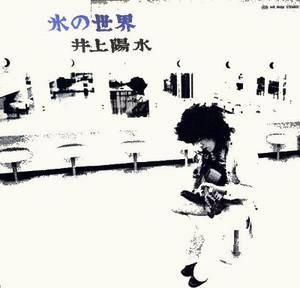 100720_yosui