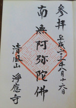 Img_3992_562x800