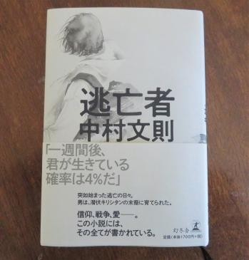 Img_7233-3